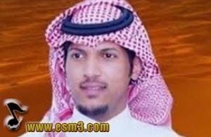 صورة عبد الرحمن ال عبيه