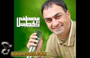 مصطفى الخطيب