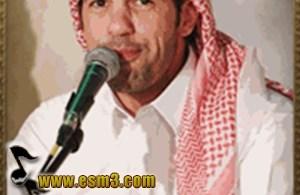 بشار السرحان