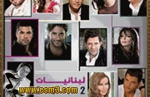 صورة منوعات لبنانيات 2012
