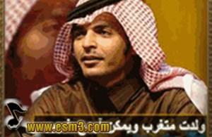 صورة أمير الشوق