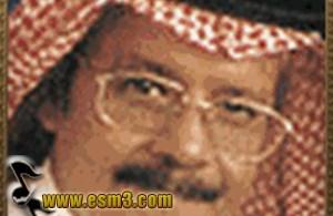 تحميل اغنية طلال مداح مقادير mp3