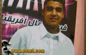 جمال مودي