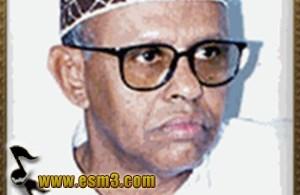 محمد مرشد ناجي