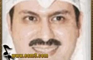 إبراهيم التميمي