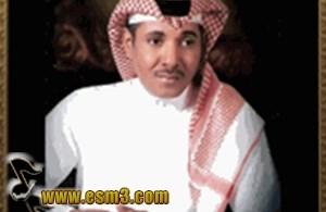 حسين العلي