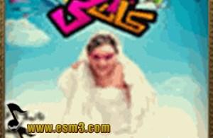 فيلم بوسى كات