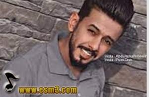 عبد الله الهميم