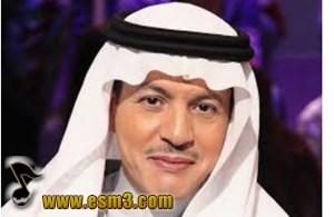 تحميل اغاني طلال سلامة mp3